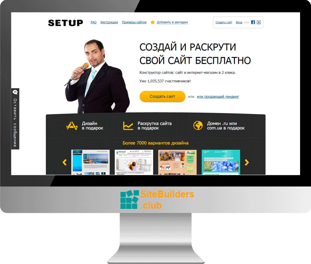 Помощник для создания сайта официальный сайт компании energy